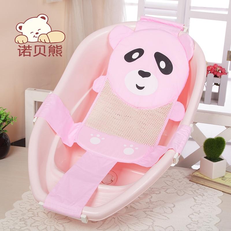 Summer Newborn Baby Bath Seat Net Bed Cushion Pillow Safety Support ...