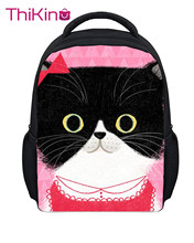 Thikin Cute Cartoon Cat Preschool Travel Book Backpack for Kids Pupils Little Girls Schoolbag Good Childrens Gifts Present