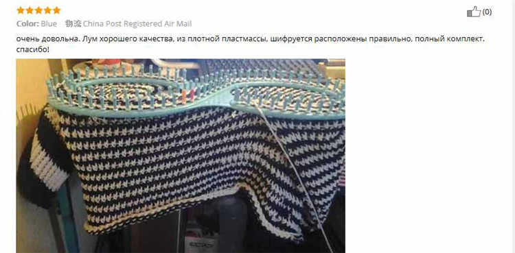 Detail Feedback Questions About Koknit Afghan Knitting Loom Craft
