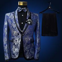 Blue decorative pattern men suits designs slim formal dress masculino homme terno costumes for singers men blazer dance clothes