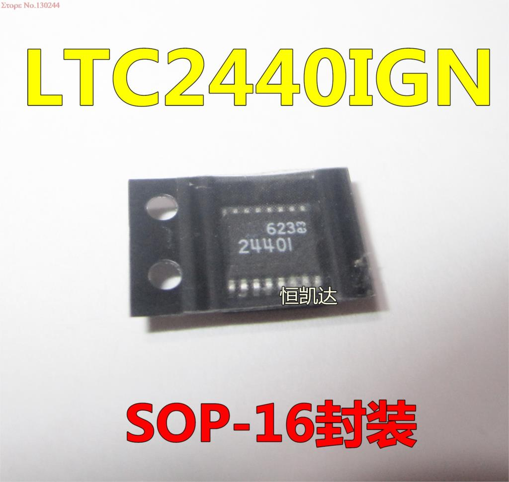 1pcs/lot LTC2440 LTC2440CGN SSOP161pcs/lot LTC2440 LTC2440CGN SSOP16