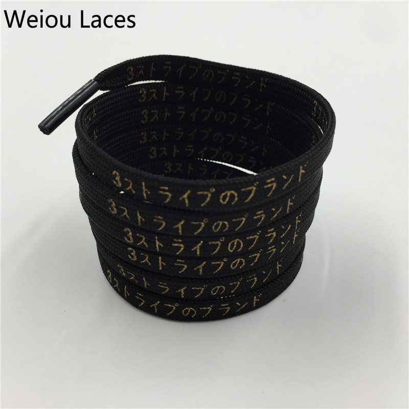 US $1.96 15% OFF|Weiou Flat Printed Gold Japanese Katakana Letter Shoe Laces Silk Printing Shoelaces Black White Grey Red For OW UB Sneakers Gift in