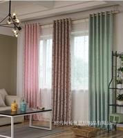 NOUVEAU Luxe jacquard coton Lourd Tissu Fenêtre Rideau vert Couleur Black Out Stores pour Chambre Salon Lumière Ombrage