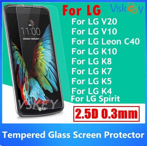imágenes para 20 unids 2.5D 0.3mm Vidrio Templado Para El LG K10 K8 K7 K5 K4 LG Espíritu Protector de Pantalla Anti-Shatter Protector de Pantalla