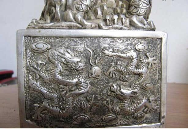 ZSR 819 + + 7 Cina royal putih tembaga Perak sembilan Naga Bermain Manik Seal stempel patung