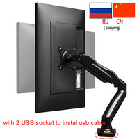 NB 10 27 75x75 100x100 air gas spring monitor stand desk vesa mount stand 2 6.5kg clamps stands lcd monitor bracket