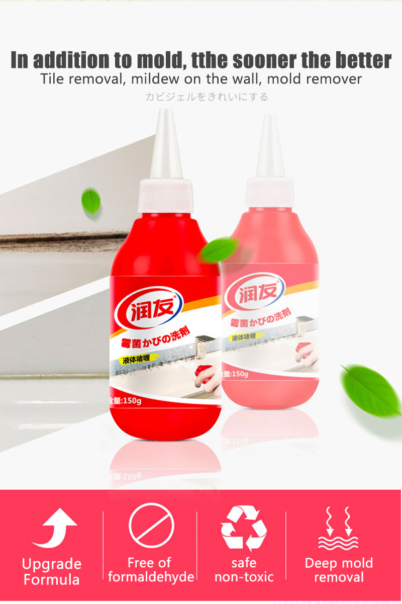 HTB1s7uaXOzxK1RkSnaVq6xn9VXaY - Mold Remover Tile Cleaner Wall Mold Mildew Gel Bathroom Washing
