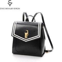 2017 2 Новые цвета Сейлор Мун Симпатичные рюкзаки для девочек-подростков Модные однотонные украшения оборудования для девочек Наплечные сумки Школьные сумки