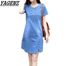de11b198a20 Korean Denim dress for women 2019 New Summer Casual Jeans Dress With button  Pocket Sexy Denim Mini Dress Plus size 3XL A1425