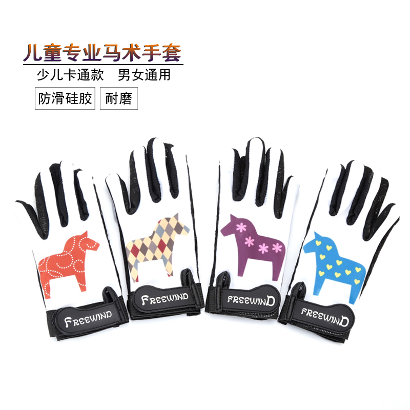 Children's Equestrian Gloves Silica Gel Anti-skid Gloves Air Permeable Riding Gloves Men And Women's Anti-skid Gloves In Summer