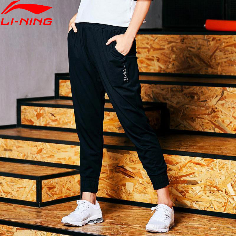 (Clearance Sale)Li-Ning Women Basketball Culture Sweat Pants BAD FIVE Loose Breathable Leisure LiNing Sport Pants AKLN104 WKY177(Clearance Sale)Li-Ning Women Basketball Culture Sweat Pants BAD FIVE Loose Breathable Leisure LiNing Sport Pants AKLN104 WKY177