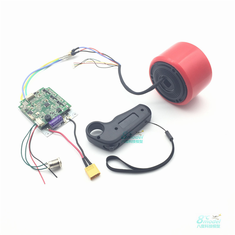 8352 remote control electric four-wheel scooter dual-drive single-drive controller motor brushless DC scooter wheel hub speed fishing electric skateboard with hub motor factory fish board in wheel remote control kids bluetooth fat tire scooter motor