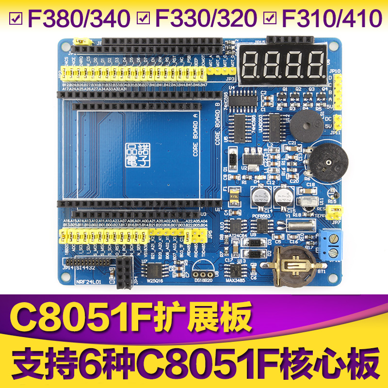 51 MCU C8051F340F380 Development Board F330 Expansion Board F320 Learning Board F310 Suite F410 51 mcu learning development board experiment board ly51 sz1 diy kit diy clock electronic clock parts