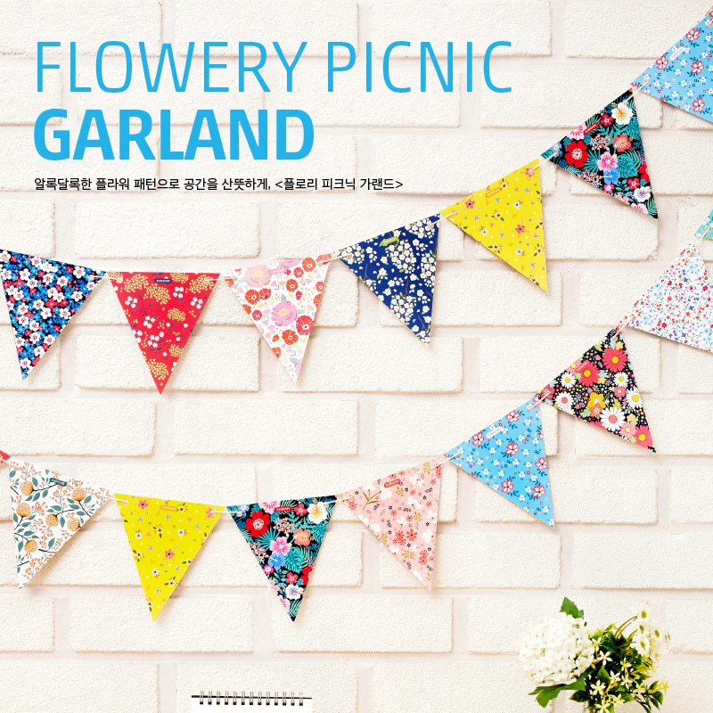 Flowery Picnic Garland Banners Colorful Party Bell Flags