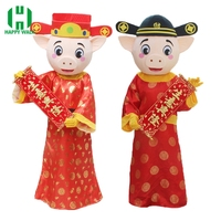 Pig Mascot Costume Happy New Year Mascot God Of Fortune Mascot Costume God Of Wealth Cosplay Clothes Fancy Dress For Adult
