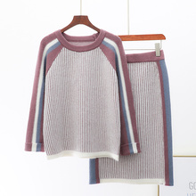 Winter New Knit Skirt Suit Female O-neck Loose Striped Sweater+knitted Skirt Girl Collega Wind Two Piece Knitting Skirts Set