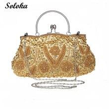 Women Evening Bags New Fashion Clutch Bags Wallets Wedding Purses Party Banquet Handbags Chain Crossbody Bags Girl Gifts 2017