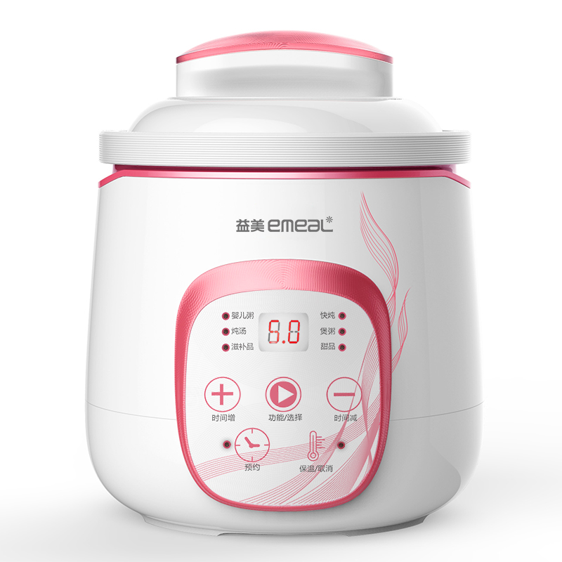 Electric White Porcelain Mini Pot Porcelain Automatic Porridge Soup Cubilose Stewing Slow Cookers for Complement Helper of Baby homeleader 7 in 1 multi use pressure cooker stainless instant pressure led pot digital electric multicooker slow rice soup fogao