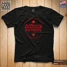 """Camiseta roja de Octubre inspirada en la película """"Red October The Hunt For 100%"""", camisetas de algodón para hombre, Camisetas estampadas divertidas"""