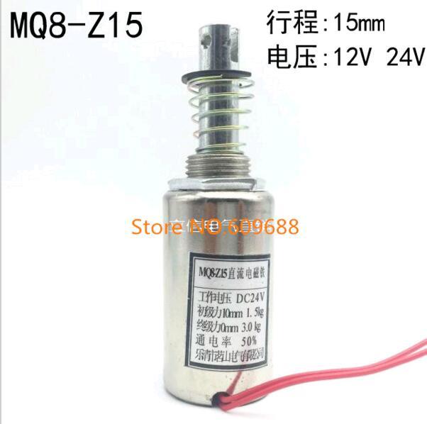 MQ8-Z15 15mm DC12V DC24V Cylinder Magnet Solenoid Electromagnet 3KG casio mq 24 7b2