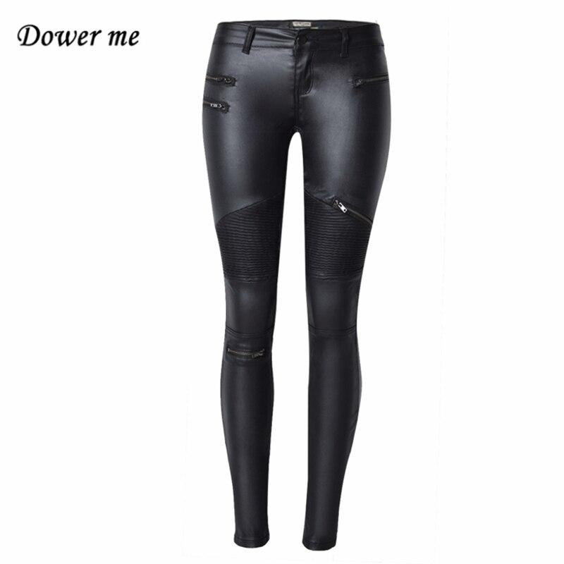 Female Large Size High Elastic Thin Faux Leather Leggings -4523