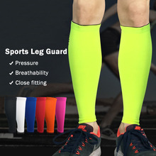 2 Pieces / Package Professional Breathability Calf Support Soccer Shin Guard Protective Leg Muscles Running Fitness Leg Guard
