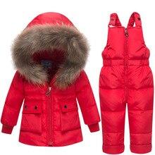 가을 겨울 자켓 소년 소녀 용 어린이 신년 다운 재킷 전체 후드 스노우 슈트 모피 파커 코트 바지 세트 아웃웨어