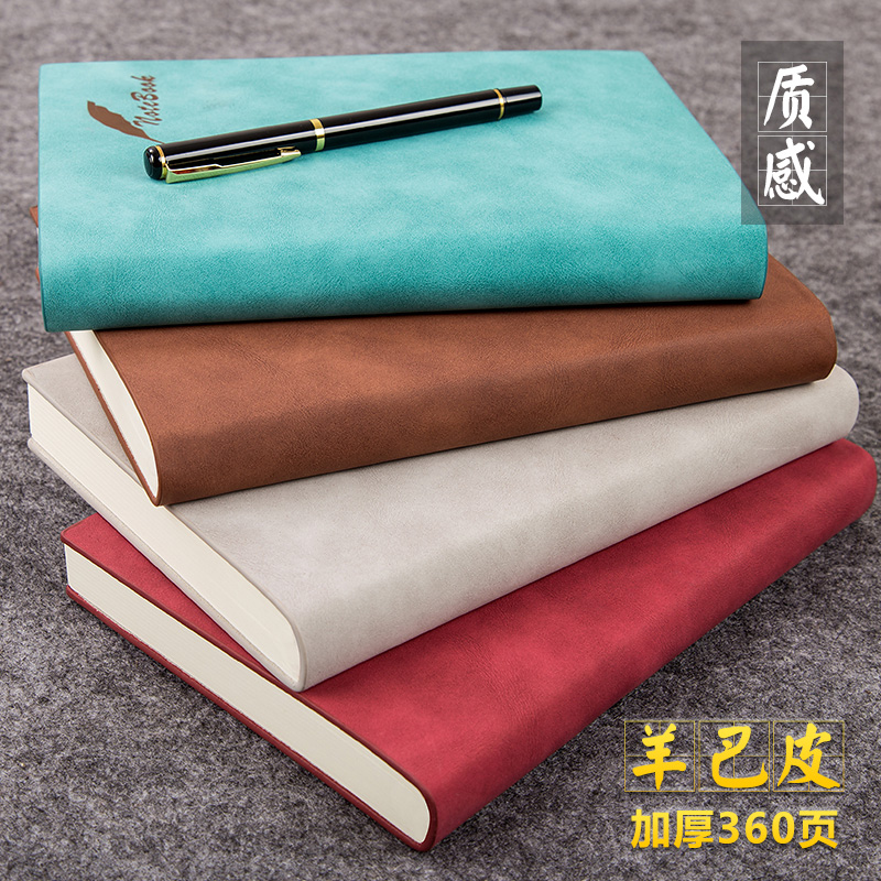 FARAMON 360 Page Thick Notebook Thickening Office Business Gifts A5 Leather Notepad 1PCS kokuyo hotrock binding notepad soft copy a5 80wcn n1081 page 7