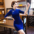 Dress Fall The new Lady Cheongsam  Low Slits Slim Cheongsam Three Quarter Sleeve Velvet Hangzhou Cheongsam Dress Women 9539