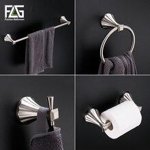 FLG Bathroom Accessories Set Bath Hook Towel holder Paper Holder Bathroom Hardware Sets Brushed Nickel G119-4N