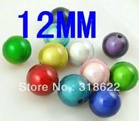 Groothandel! 21 kleuren 12mm Miracle Kralen, Acryl Chunky Kralen, Dream Gumball Bead DIY Sieraden Bevindingen (100 g/Set) gratis Verzending