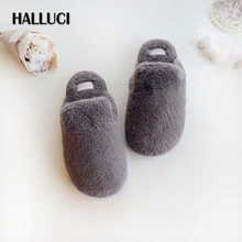HALLUCI Winter lovely shoes Home slippers woman casual couples indoor slippers pantufa keep warm plush Slippers women slides
