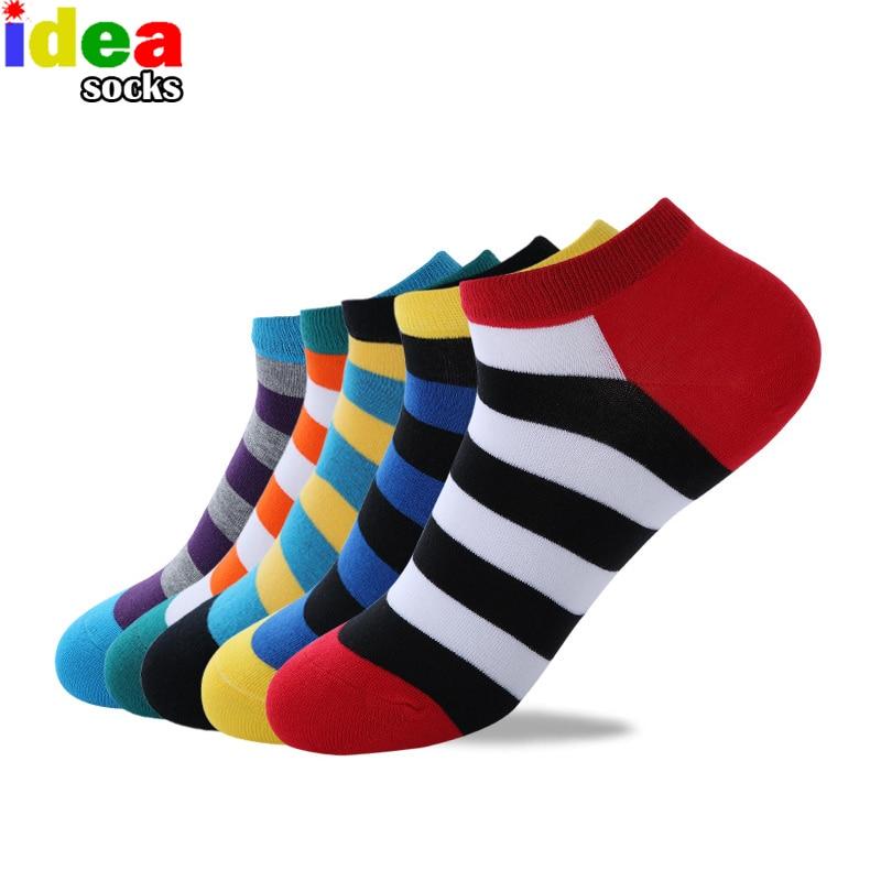 Brand Mens Cotton Socks Retro Boat Socks Men New Wide Stripes of Color Socks Navy Short Socks Colorful Series
