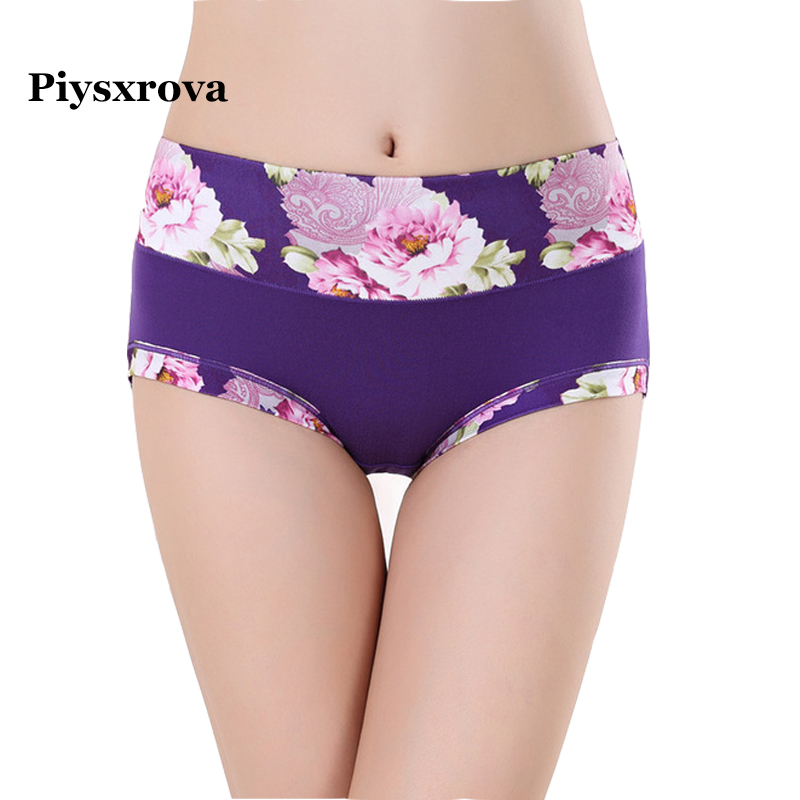 Women Underwear Cotton Classical Floral Print Briefs Sexy Lingerie New Women's Panties Ladies Underwear Women
