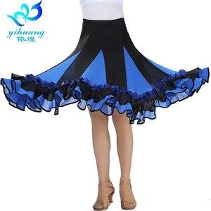 Image 3 - Hot Sale Ballroom Dance Costume Skirt Tango Modern Standard Performance Costume Waltz Salsa Rhythm Dress Elastic Waistband