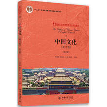 China Culture Language English Keep on Lifelong learning as long you live knowledge is priceless and no border-280