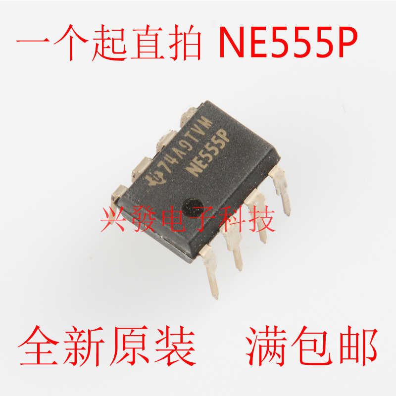 2019 Direct Selling Promotion 100% New&original   NE555P  NE555 DIP8 IC
