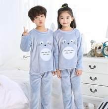 4a58ceaaf7 Winter Autumn Children Extreme Soft Flannel Pjs Girls Sleepwear Boys Warm  Loungewear Coral Fleece Homewear Winter Pajamas Hot SE-in Pajama Sets from  Mother ...