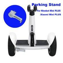 מיני Xiaomi בתוספת מסגרת פרק עמדת חניה קטנוע קורקינט חשמלי Kickstand מתלה חניה עצירה לxiaomi מיני בתוספת קטנוע