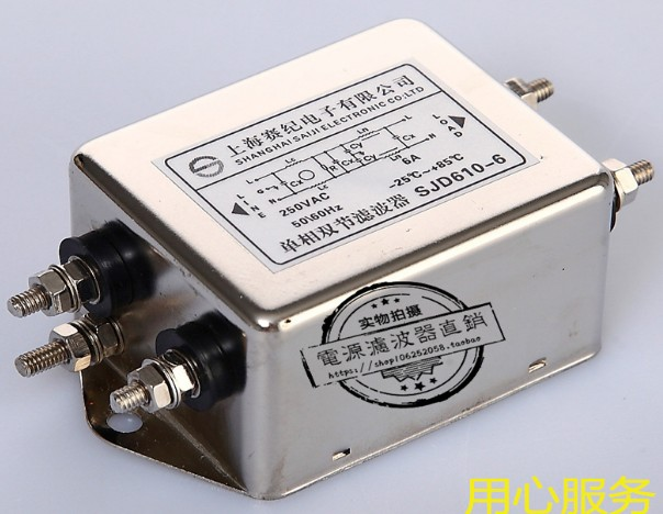 цена на [VK] SJD620B-6A SJD620B-6 SJD620B single phase double stage 2 stage 220V and 250V AC power filter Voltage Regulators