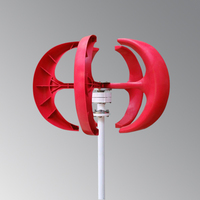 Best price low rpm 100w 12v/24v vertical wind generator with CE ISO made in China
