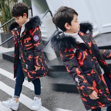de9a6aed5 Buy puff jacket kids and get free shipping on AliExpress.com