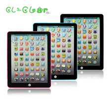 New 1PC Russian Computer Learning & Education Machine Tablet Toy Gift For Kids