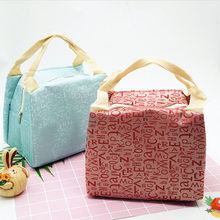 Yellow/blue/rose/red creative Korean version of PVC waterproof field warm bag lunch bag(China)
