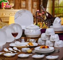 free shipping ceram plates Dinnerware set first level 56pcs high quality china tableware porcelain bowl set