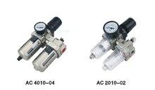На пост низкая стоимость экологичный SMC серии воздушный комбинация единицы ; SMC AC4010 тип пятнадцати лет только машина маска