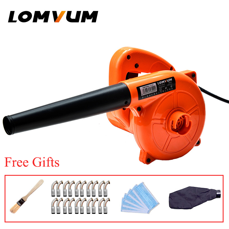 LOMVUM Electric Air Blower Computer Cleaner Dust Blowing Dust Collector 220V 1000W Air Blower Vacuum Cleaner ssi home computer cafe dust hair dryer 1000w high power suction fan blowing dust blower