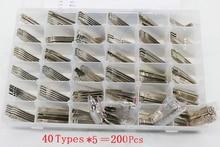 Engraved Contrast Line Scale Shearing Teeth Blank Car Key Cutting Teeth Blade Key Reticle Locksmith Tool (40 Type 200pcs )