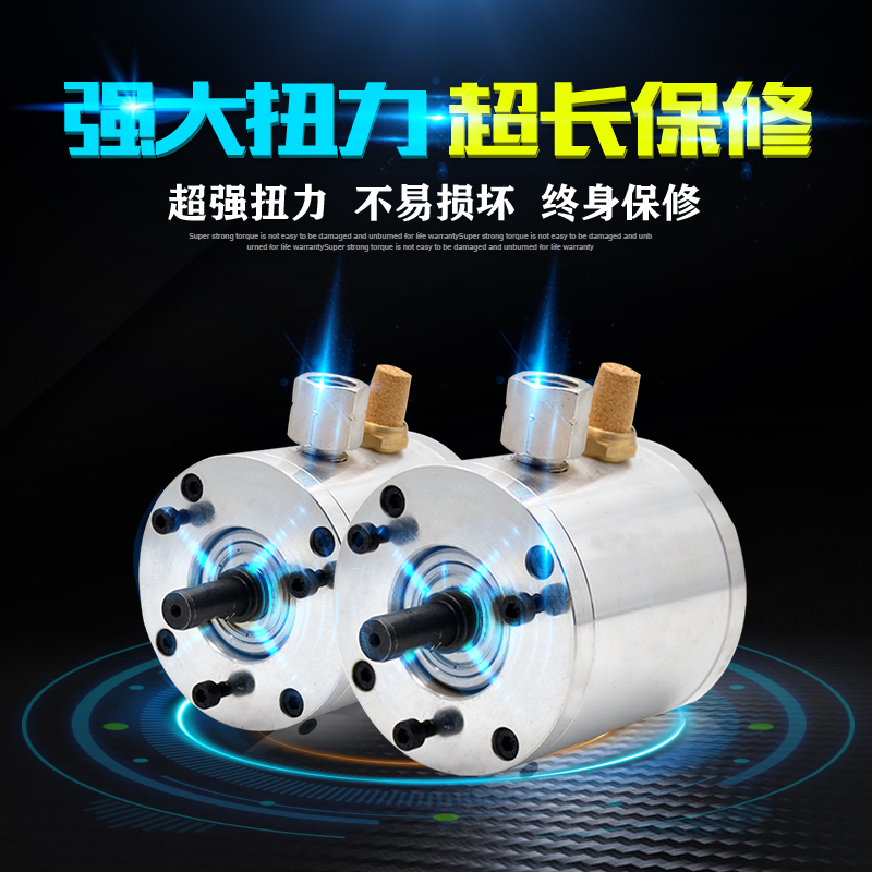Multi-function blade air motor industrial grade powerful high power torque explosion-proof non-sparking speed reduction high quality industrial used small power heater use in areas with explosion hazard 150w explosion proof heater