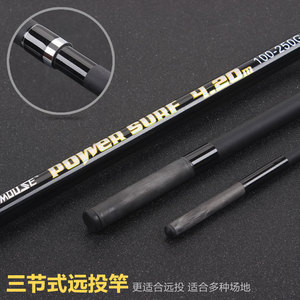 Image 5 - MADMOUSE 2019 NEW Model Japan Quality Full Fuji Surf Rod 4.20M  46T high carbon 3 Sections 100 250g Surf casting rods